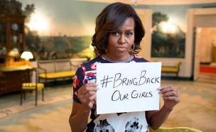 מישל אובמה בפניה לשחרר את הבנות (צילום: sky news)