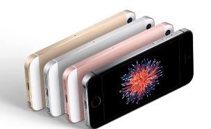 אייפון (צילום: יחסי ציבור)