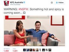 פרסומת KFC (צילום: טוויטר)