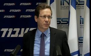 יצחק הרצוג (צילום: חדשות 2)