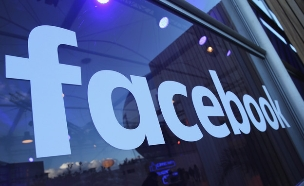 facebook (צילום: Sean Gallup  ,getty images)