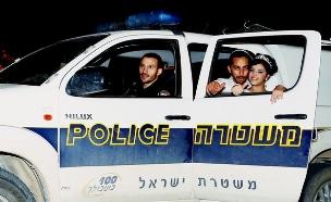 שוטרים בחתונה (צילום: יוחאי מימון - 'גימיקון')