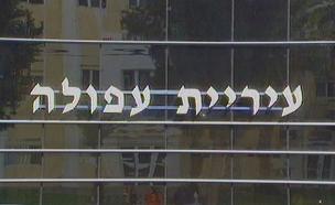 התושבים דרשו את התפטרות ראש העיר (צילום: חדשות 2)