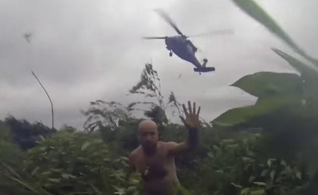 מנהיג קרטל הסמים נכנע (צילום: צילום מסך מתוך youtube)