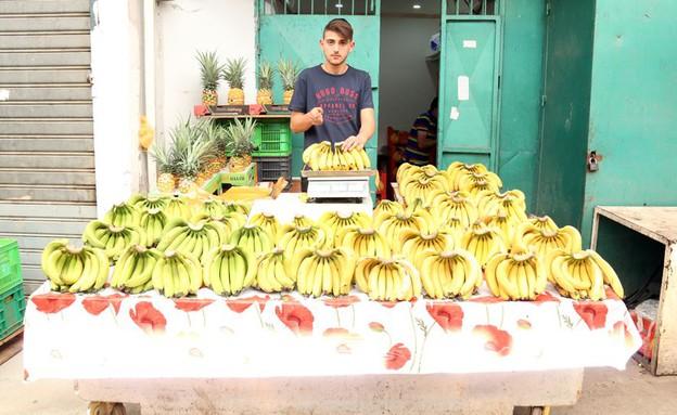 שוק רמלה דוכן בננות (צילום: ג'רמי יפה ,יחסי ציבור)