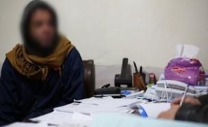 ייעוץ לזוגות נשואים בדאעש (צילום: dawaalhaq.com)