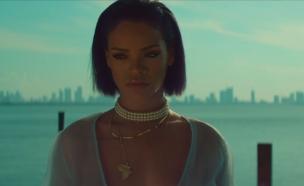 ריהאנה (צילום: YOU TUBE ,צילום מסך)