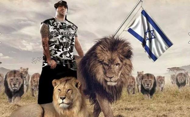 האריות של הצל (צילום: מתוך עמוד הפייסבוק)