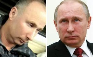 """זה פשוט הנשיא הרוסי"" (צילום: רויטרס)"