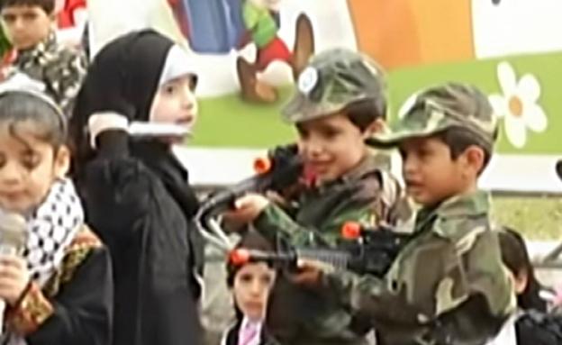 מלמדים ילדים להסתה (צילום: חדשות 2)