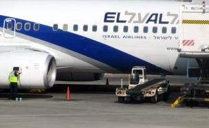 ביטולים ועיכובים בטיסות אל על (צילום: דניאל נחמיה)