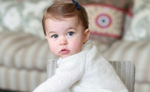 שארלוט (צילום: HRH The Duchess Of Cambridge)