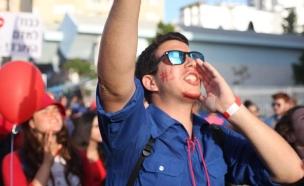 חגיגות האחד במאי (צילום: אור זקש | באדיבות תנועת דרור ישראל, מארגנת העצרת המרכזית ,mako)