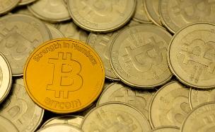 המטבע שעורר סערה (צילום: רויטרס)