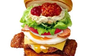המבורגר יפני מטורף (צילום: lotteria.jp)
