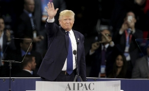 """טראמפ איפא""""ק איפאק AIPAC (צילום: חדשות 2)"""
