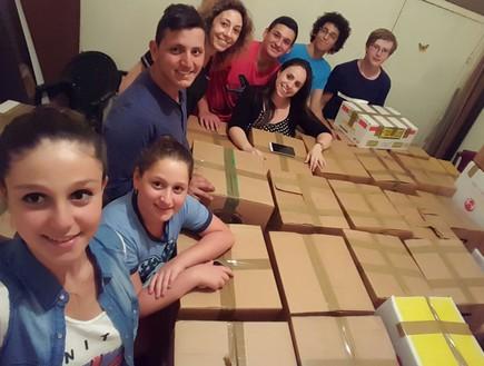 חבילות לשורדי השואה (צילום: באדיבות עדי פרילינג אנקורי)