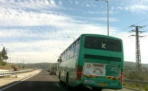 """""""לא הועלתי לאוטובוס בגלל מגן דוד"""" (צילום: יח""""צ)"""