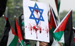 הפגנת פעילים פרו-פלסטינים (צילום: רויטרס)