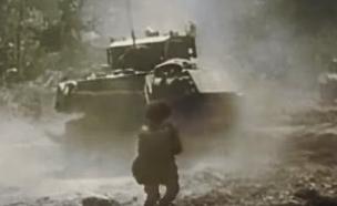 סרטונים בצבע ממלחמת העולם השנייה (צילום: מתוך youtube)