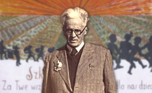 מרדכי רומקובסקי