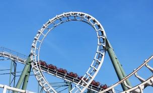 גלגל ענק אמסטרדם ארקיע (צילום: shutterstock)