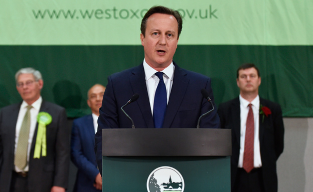 """קמרון במבחן: האם הבריטים יצביעו """"כן""""? (צילום: רויטרס)"""
