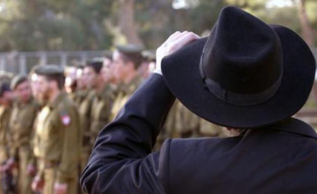 """חיילים חרדים: """"הצבא הפר התנאים"""" (צילום: נחל חרדי)"""