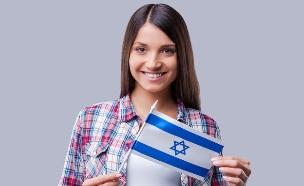 דברים שלא ידעתם על ישראל (צילום: Shutterstock)