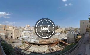 צפו בקטע מהסרטון: טיול בירושלים (צילום: Virtually Israel)