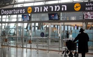 נמל תעופה בן גוריון נתבג (צילום: חדשות 2)