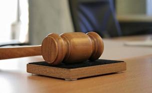 בית משפט, שופט, בחירות, החלטה, גזר דין, (צילום: shutterstock)