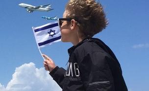 מה חסר בישראל הקטנה שלנו? (צילום: אמיר כרמלי)