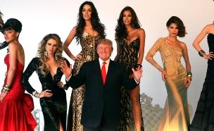 העניין עם הנשים של דונלד טראמפ (צילום: רויטרס)