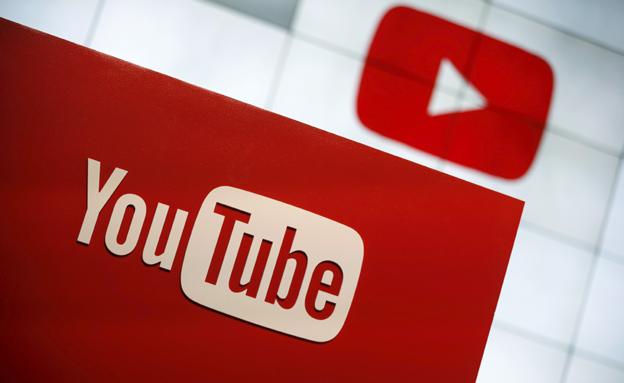 כך תרוויחו כסף מסרטונים ביוטיוב (צילום: רויטרס)