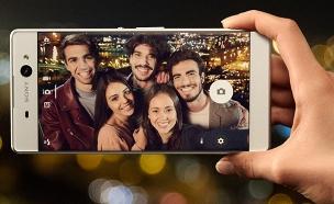 הסמארטפון Xperia XA Ultra של סוני (צילום: סוני)
