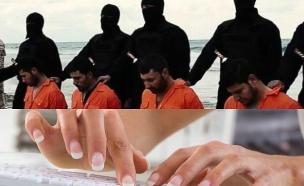 דאעש באתר הכרויות (צילום: gettyimages, twitter)