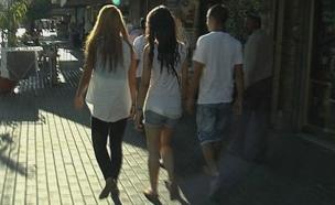 בני נוער (צילום: חדשות 2)