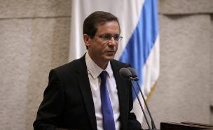 יצחק בוז'י הרצוג בהשבעת הכנסת (צילום: Isaac Harari  / Flash 90)