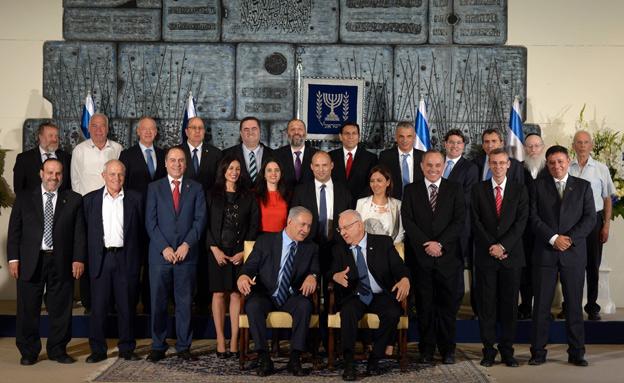 """הממשלה שהושבעה במאי 2015 (צילום: אבי אוחיון / לע""""מ)"""