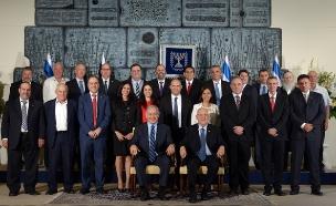 """הממשלה לאחר ההשבעה, לפני כשנה (צילום: חיים צח / לע""""מ)"""