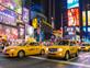 ניו יורק בלילה (צילום: Kobby Dagan, Shutterstock)