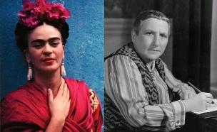 נשים קוויריות בהיסטוריה (צילום: אימג'בנק/GettyImages ,getty images)