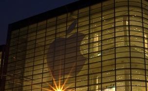 אפל (צילום: מתוך אתר WWDC של אפל)