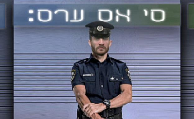סי. אס. ערס: סדרת המשטרה שתפיל אתכם (צילום: מתוך עוד כותרות ,שידורי קשת)