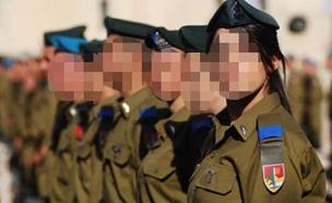 """20% מהקצינים במילואים - נשים (צילום: דו""""צ)"""