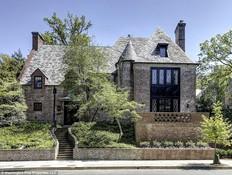 הבית של אובמה (צילום: Washington Fine Properties)