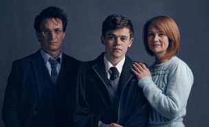 """הארי פוטר בהצגה """"הארי פוטר והילד המקולל""""(צילום מסך)"""