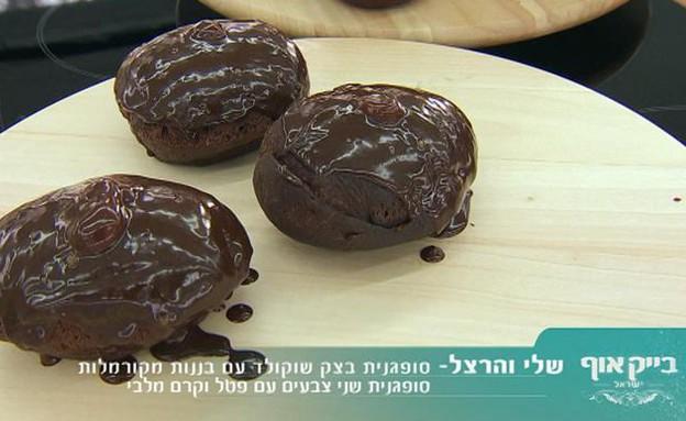 קינוחי החג של הרצל ושלי (צילום: מתוך בייקאוף ישראל ,שידורי קשת)