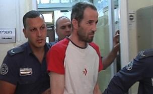 כך הונה האסיר קשישים מתאו בכלא (צילום: חדשות 2)